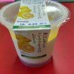 瀬戸内レモンとグレープフルーツのレアチーズ