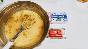 洋風茶碗蒸しの材料